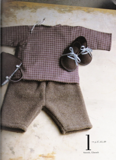 Nyclothing2