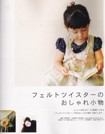 Cottontimeautumn2008 003