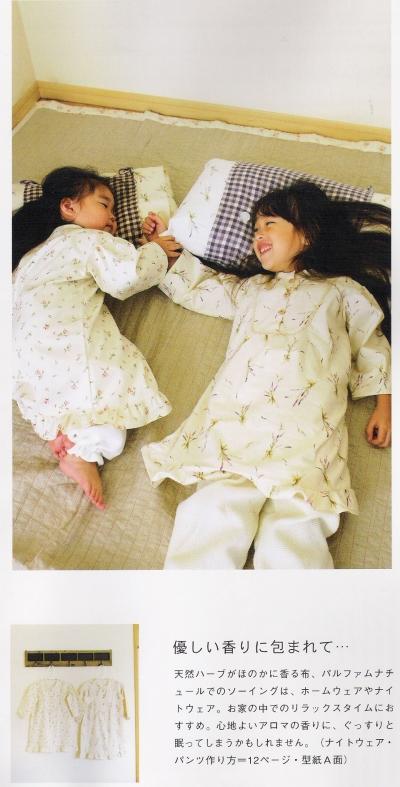 Cottontimeautumn2008 002