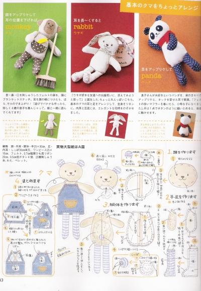 Cottontime 003