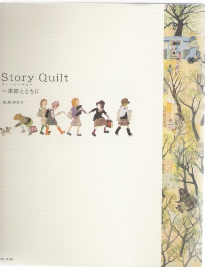 Storyquilts